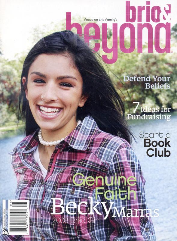 http://sarahsloboda.com/wp-content/uploads/2011/02/brio_beyond_cover.jpg