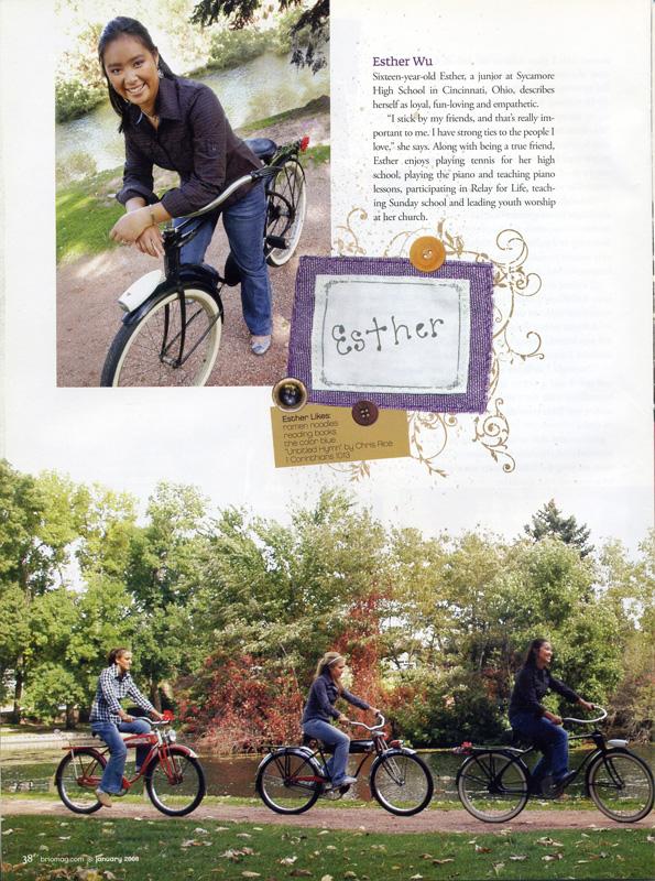 http://sarahsloboda.com/wp-content/uploads/2011/02/brio_bike1.jpg