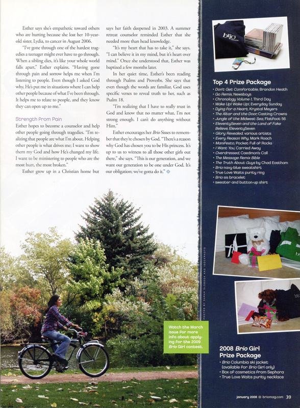 http://sarahsloboda.com/wp-content/uploads/2011/02/brio_bike2.jpg